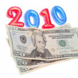 Stock Photo: Making More Money in 2010