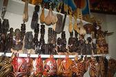 Tanzania -4 — Foto de Stock