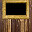 Grungebackground with gold frame - Zdjęcie stockowe