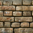 Retro bricks wall background - Stock Photo