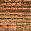 Retro bricks wall background — Stock Photo #1639840