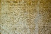 Pierre avec des inscriptions grecques antiques — Photo