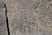 Greek inscriptions — Stockfoto