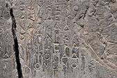 Inscripciones griegas — Foto de Stock