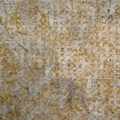 Background with Greek inscriptions — ストック写真