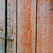 Grunge wood fence for background - Stock fotografie