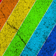 Rainbow colored vintage background — Stock Photo #2260912
