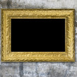 Old grunge wall with vintage gold frame — Stock Photo