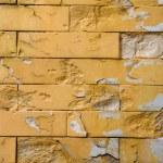 Retro bricks wall background — Stock Photo #2480236