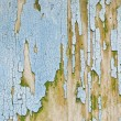 Stock Photo: Grunge wood background