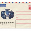 Ancient envelope with stamps — Stock Photo