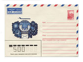Ancient envelope with stamps — Stockfoto
