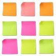 Colored note papers — Stock Photo