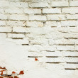 Stock Photo: Retro bricks wall background