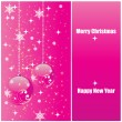 Stock Vector: Elegant pink holiday background