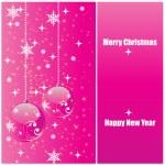Elegant pink holiday background — Stock Vector