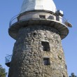 Old observatory — Stock Photo #2597333