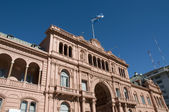 Casa Rosada (Pink House) — Stock Photo