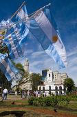 Cabildo de Buenos Aires — 图库照片