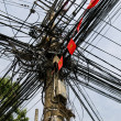 Wired Saigon - Stock Photo