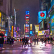 Times Square — Stock Photo #2065782