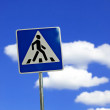 crosswalk sign — Stock Photo