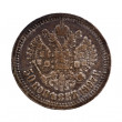 Reverse of antique silver Russian coin — Stock Photo