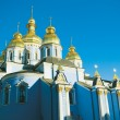 Golden-Domed Monastery — Stock Photo #1396979