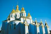 Golden-Domed Monastery — Stock Photo