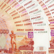 5000 Russian Roubles background. — Stock Photo