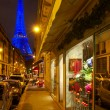 Paris street at night. - Stock Photo