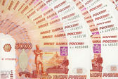 5000 Russian Roubles background. — 图库照片