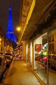 Paris street at night. — Stock Photo
