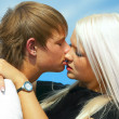Cute couple in love — Foto de Stock