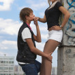 Foto de Stock  : Cute couple in love