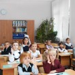 Stock Photo: Children at school