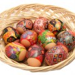 Basket with easter eggs — Foto de Stock