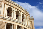 Opera house (fragment) — Stock Photo