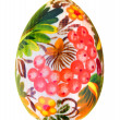 Painted easter egg isolated on white - Stock Photo