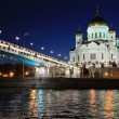 The Cathedral of Christ the Saviour — Foto Stock