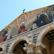 Church Of All Nations, Jerusalem, Israel - Stock Photo