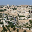 City of Jerusalem — Lizenzfreies Foto