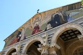 Church Of All Nations, Jerusalem, Israel — Stock Photo