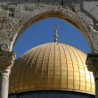 Dome Of The Rock, Jerusalem, Israel — Stock Photo