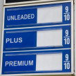 Price Of Gas Sign - Stock Photo