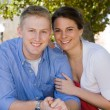 Happy Young Couple - Stock fotografie