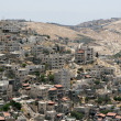 Homes in Jerusalem, Israel — Stock Photo #1412900