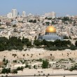 Jerusalem Skyline — Stock Photo #1413081
