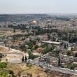 Jerusalem, Israel — Stock Photo #1413082