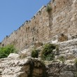 Stock Photo: Old City Wall of Jerusalem, Israel